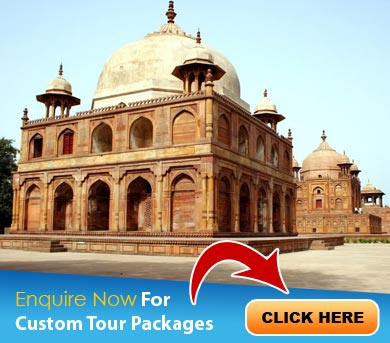 Allahabad Tour Packages